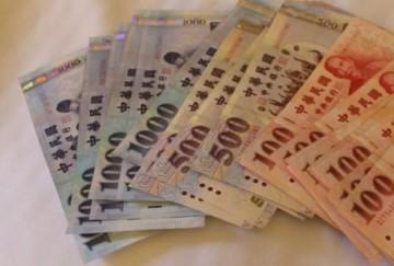 台湾人との金銭トラブル