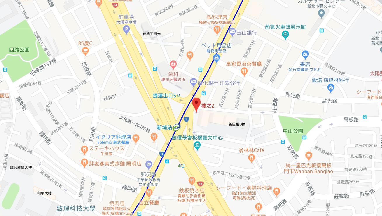 台湾事務所の所在地と行き方 ※地図画像をクリックして下しさい。