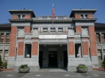 新竹の企業調査