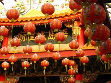 新竹都城隍廟の調査