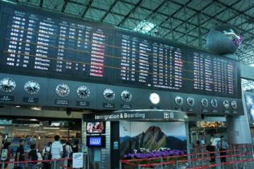 日本・台湾 合同調査