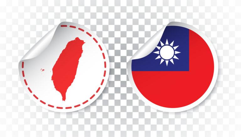 台湾での探偵調査は様々な問題に対応しています。