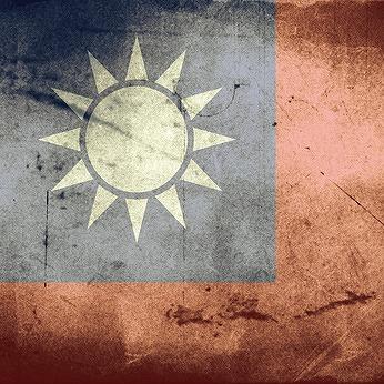 現在の台湾