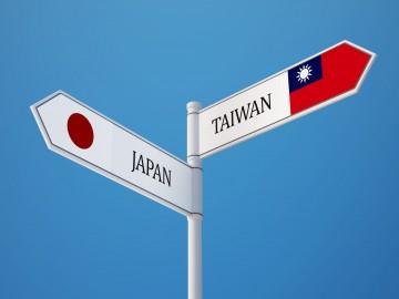 日本と台湾の近年