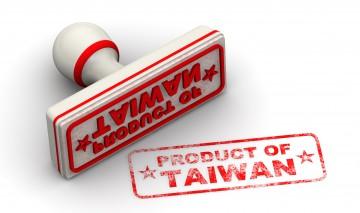 台湾調査の無料お見積りについて
