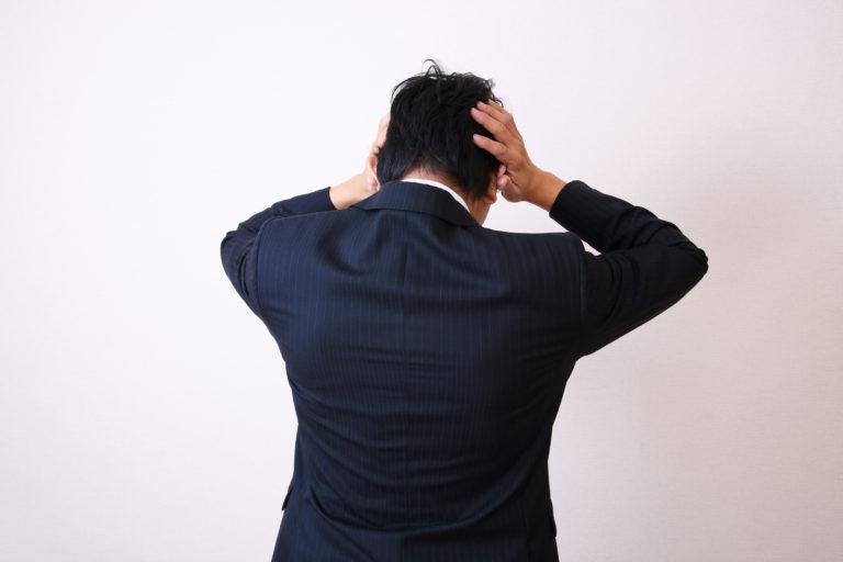 債権問題の相談
