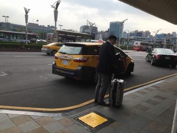 台湾旅行者の追跡調査