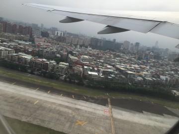 台湾留学生の台湾所在調査