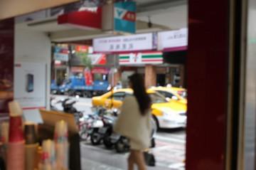 日本・台湾 合同調査、素行調査の場合
