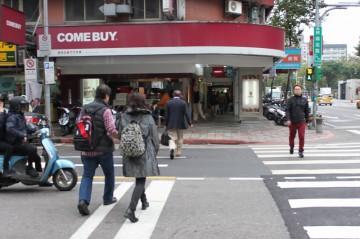 日本人も多い台湾最大の都市、台北