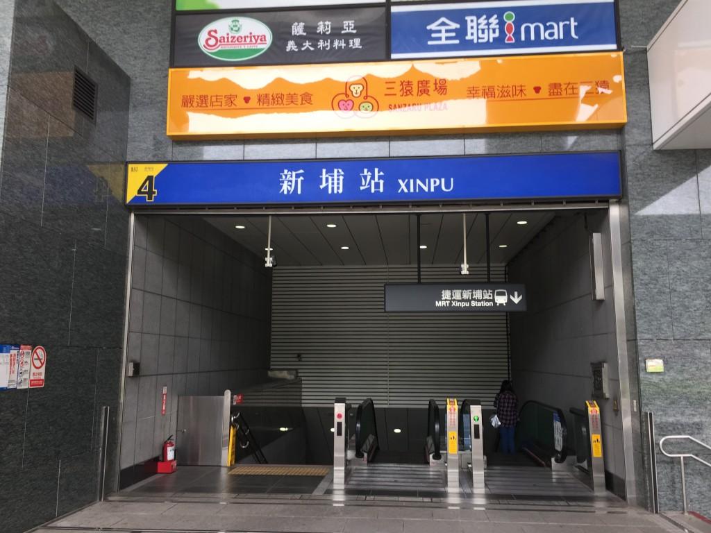 新埔駅4号出口を出ます。