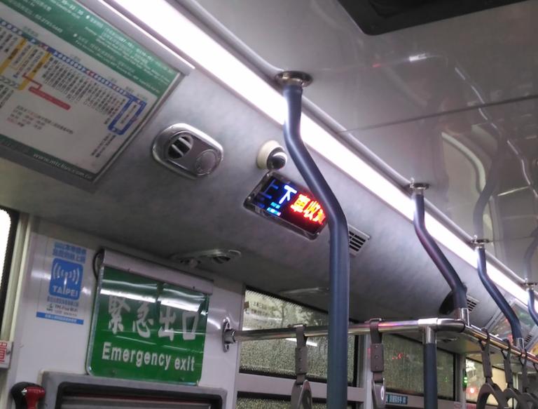 防犯カメラ大国台湾