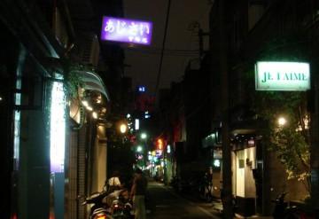 台湾のスナック